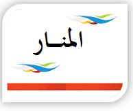 www.alaml.co.il