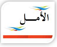 http://www.alaml.co.il/