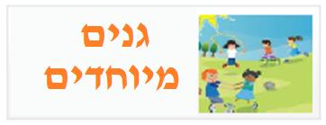 https://sites.google.com/a/edu-haifa.org.il/matiaomf/hfr3othtnhgot