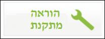 https://sites.google.com/a/edu-haifa.org.il/matiaomf/hfr3othtnhgot?pli=1