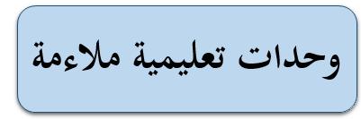 http://matiaomf.edu-haifa.org.il/whdatt3lem
