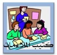 http://www.orianit.edu-negev.gov.il/matiaoef/cp/homepage/regFiles/hatamoot2010.pdf