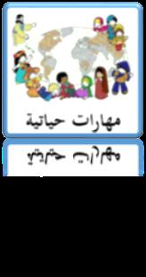 https://sites.google.com/a/edu-haifa.org.il/matiaomf/mharatkess
