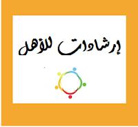 https://sites.google.com/a/edu-haifa.org.il/matiaomf/page2
